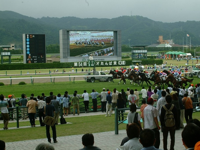 Fukushima Racecourse