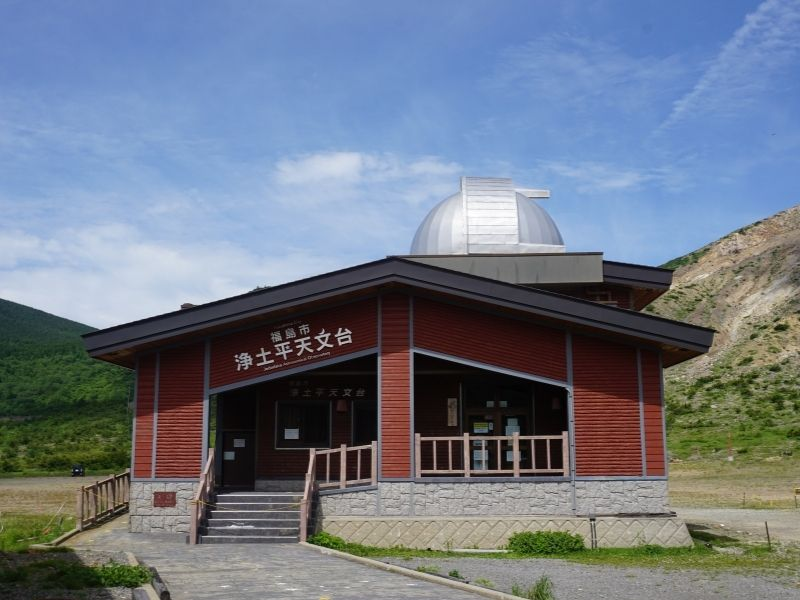 Jododaira Astronomical Observatory