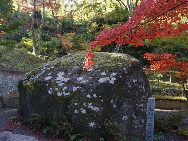 Mochizuri Kannon