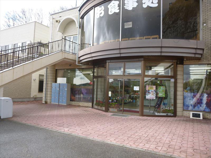 レストハウス釜山