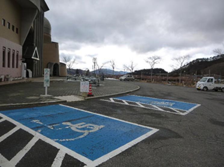 障がい者用駐車場