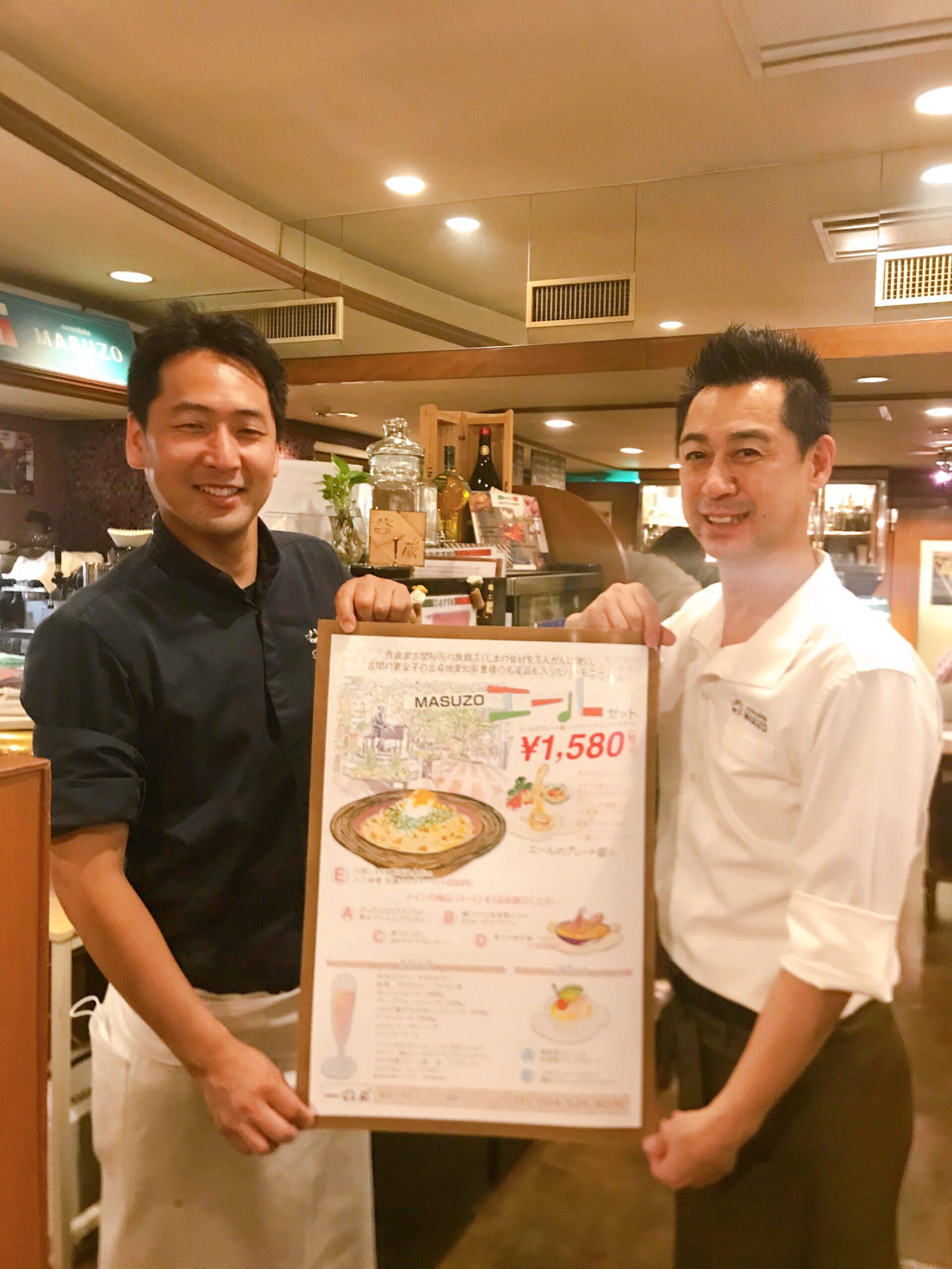 大澤オーナーを中心に、明るく元気な益蔵スタッフが笑顔でお迎えします!