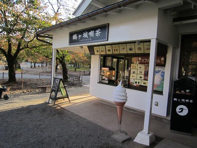 鶴ヶ城喫茶