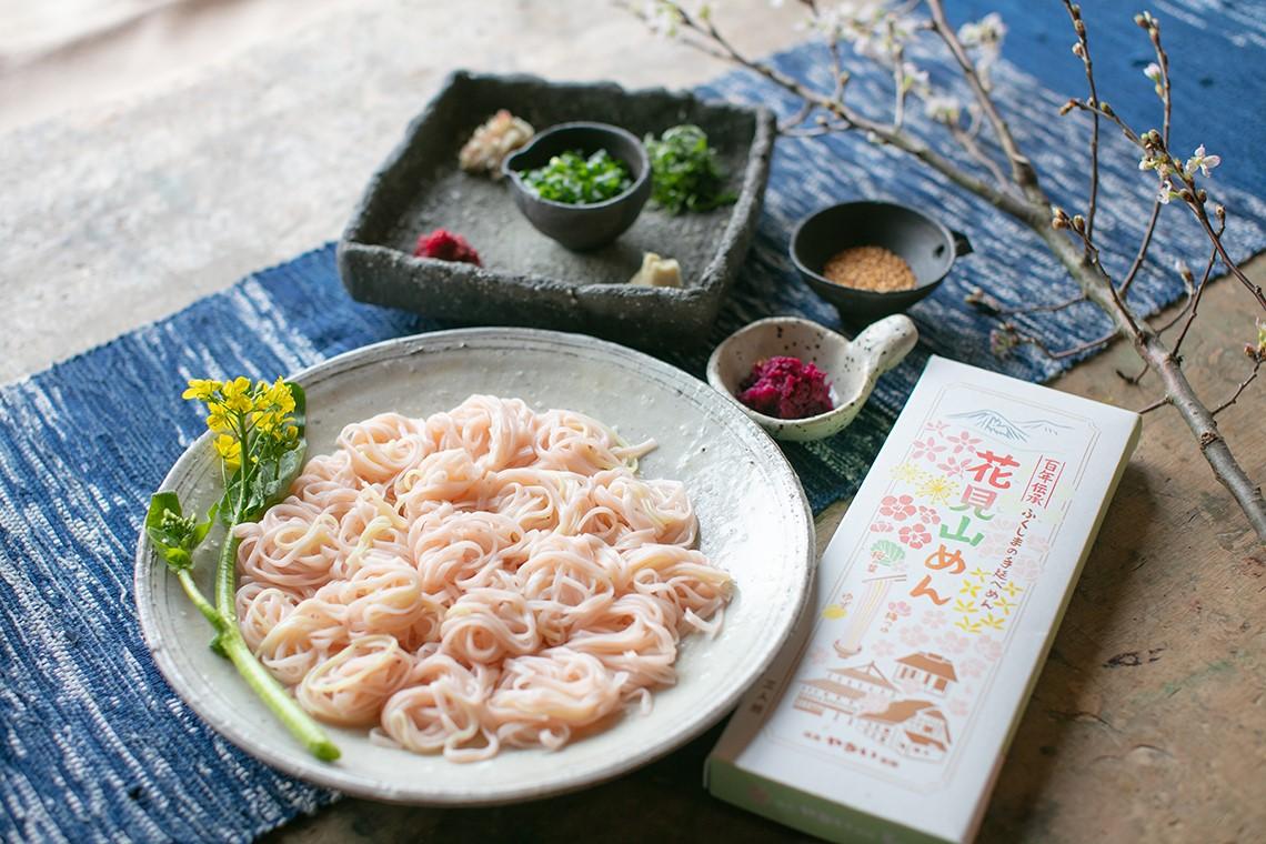福島やない製麺
