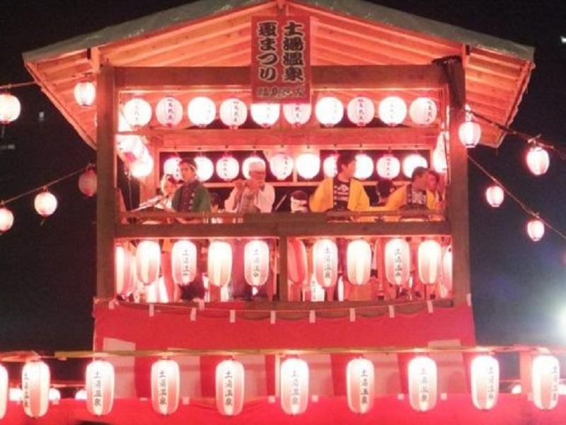 【終了】土湯温泉盆踊り大会