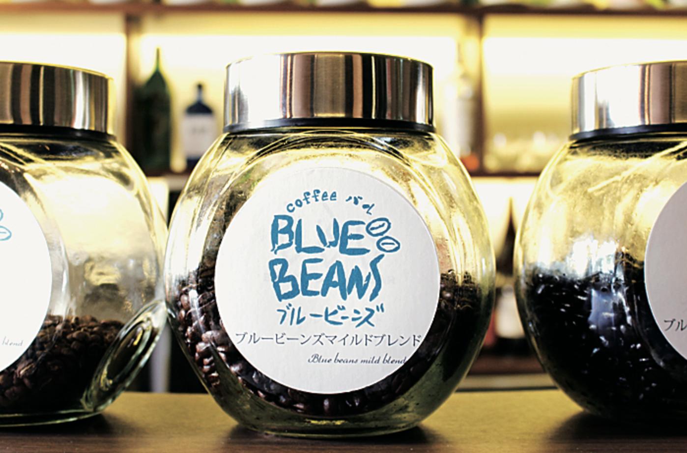 BLUE BEANS