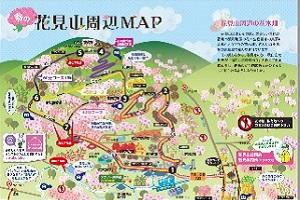 花見山周辺map