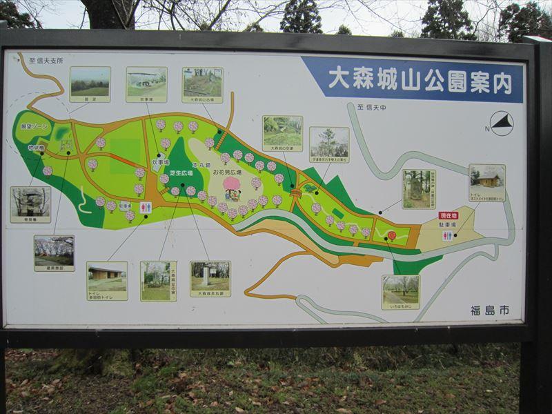 大森城山公園(北・南)