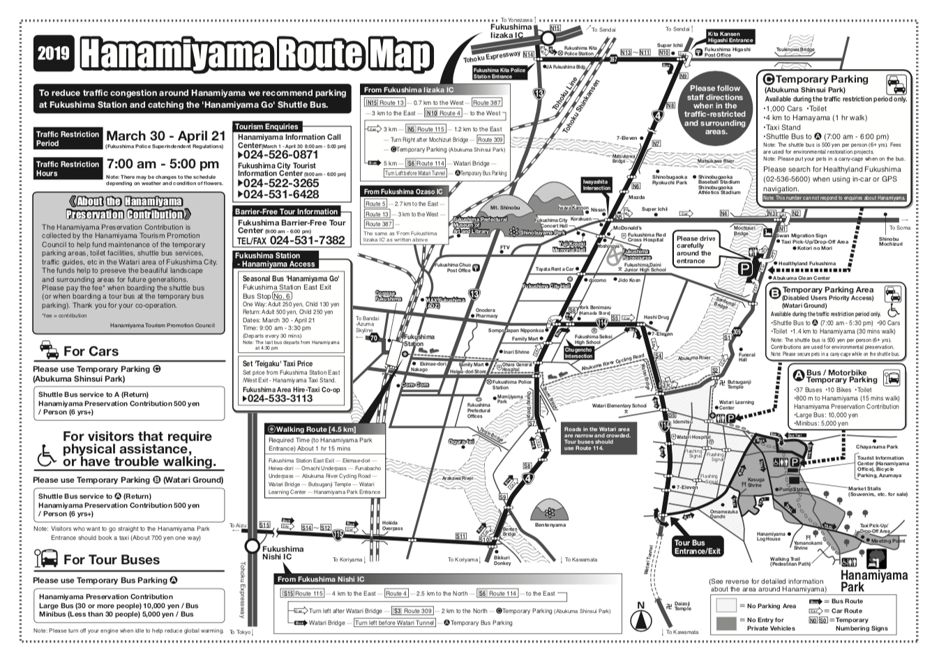 Hanamiyama Route Map 2019