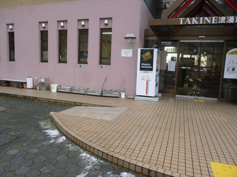 TAKINE浪漫館