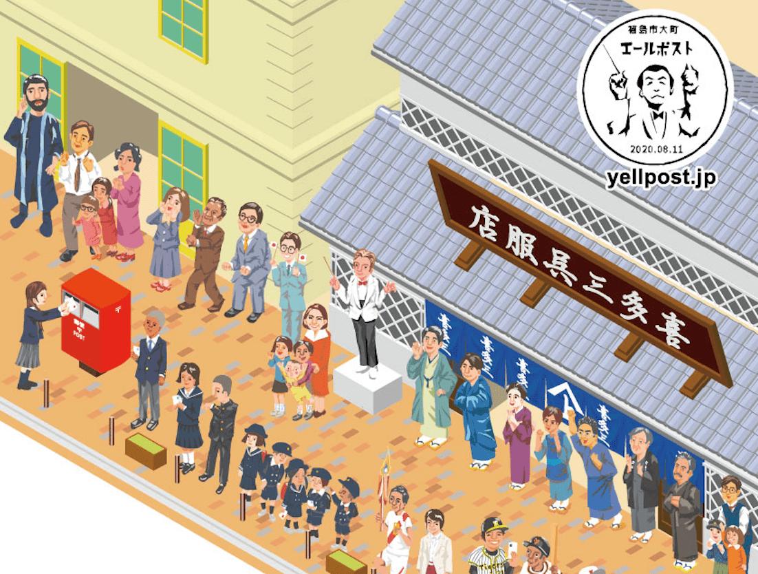 エールプロジェクト事例 #1「チラシデザイン」佐藤昌栄さん×第一印刷