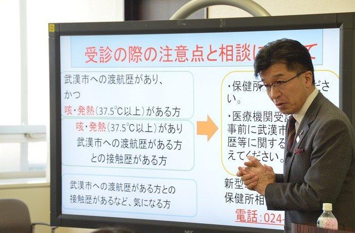 新型コロナウィルスに関する福島市内宿泊事業者向け電話通訳支援について