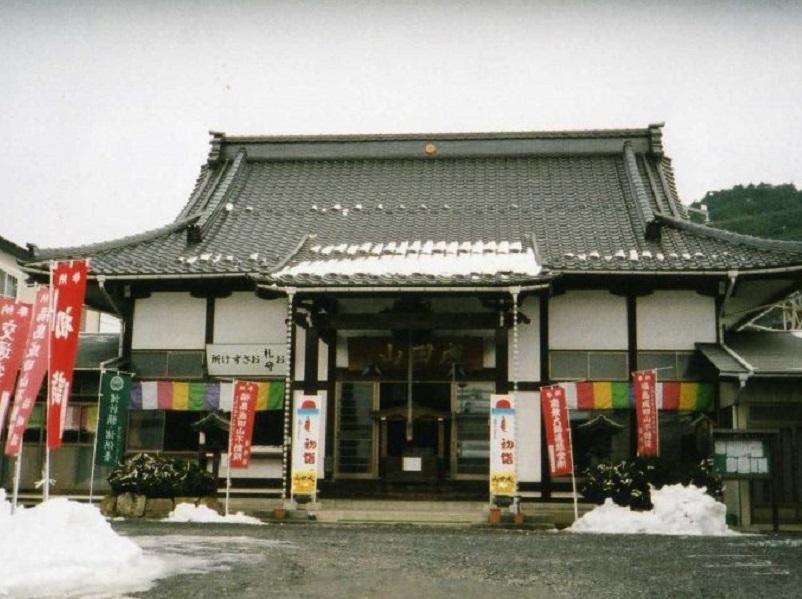 福島成田山不動院(2020年)
