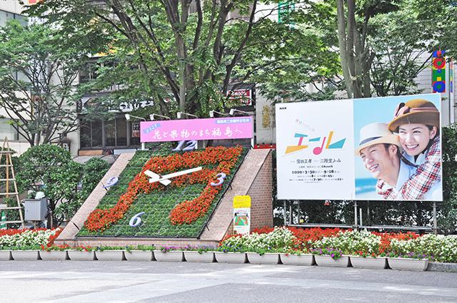 駅前広場の花時計も「エール」仕様に。音符の模様に花が植えられています