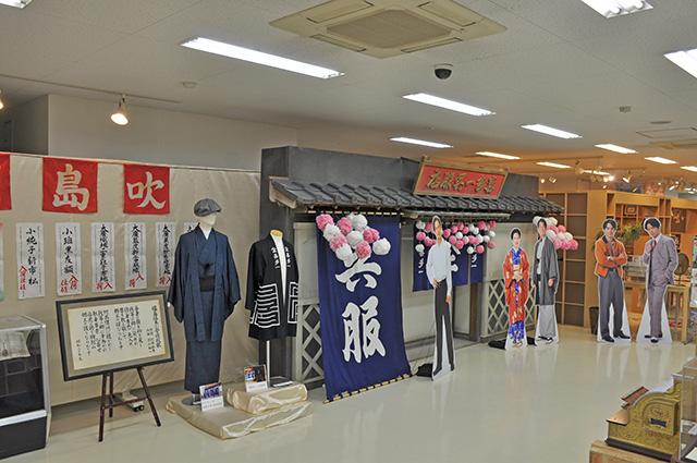 主人公・古山裕一役の窪田正孝さんが撮影で着用した衣装も。