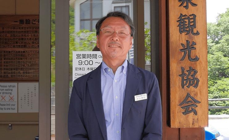あったか湯館長の永山博昭さん
