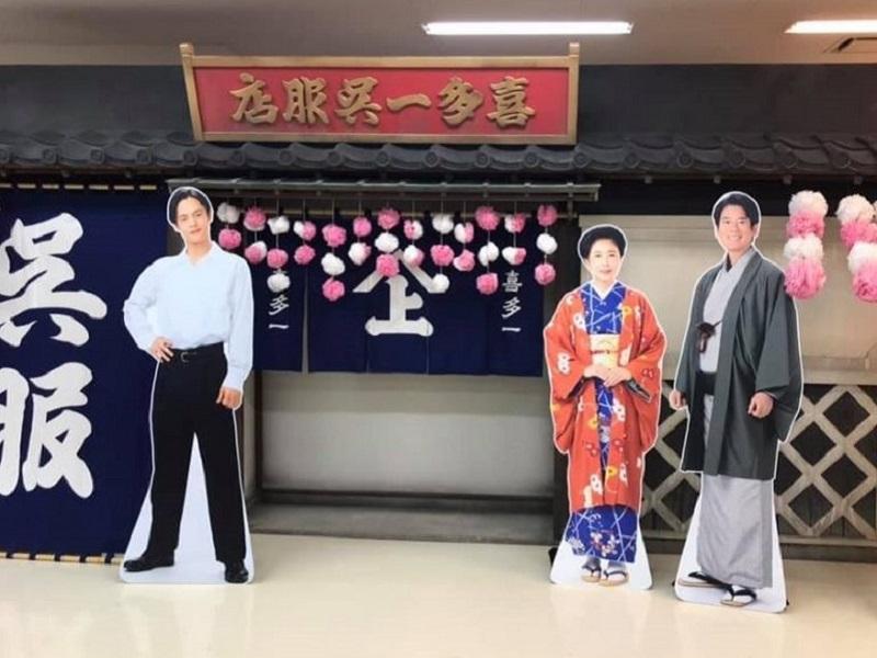 連続テレビ小説「エール」展