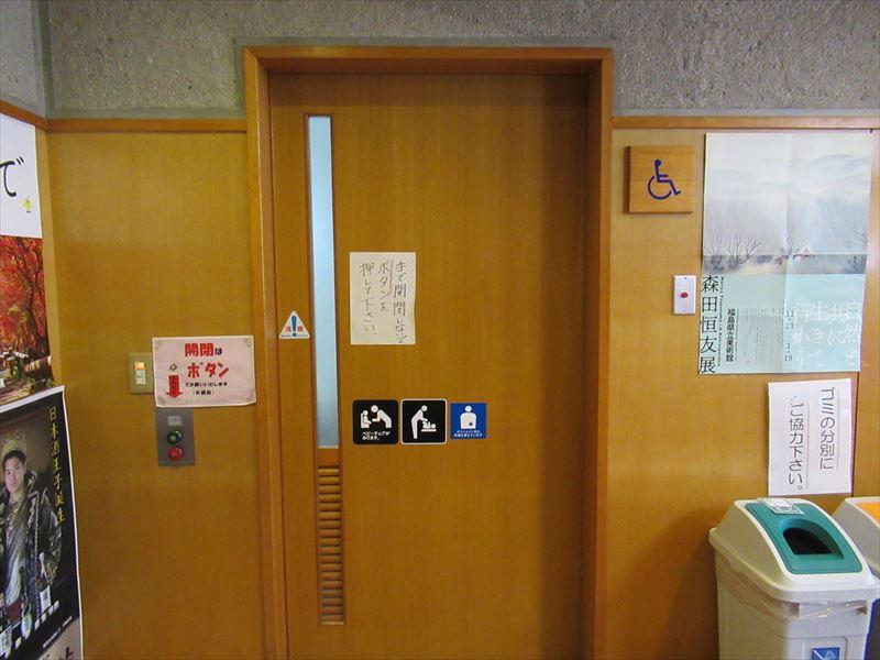 ボタン式自動ドア