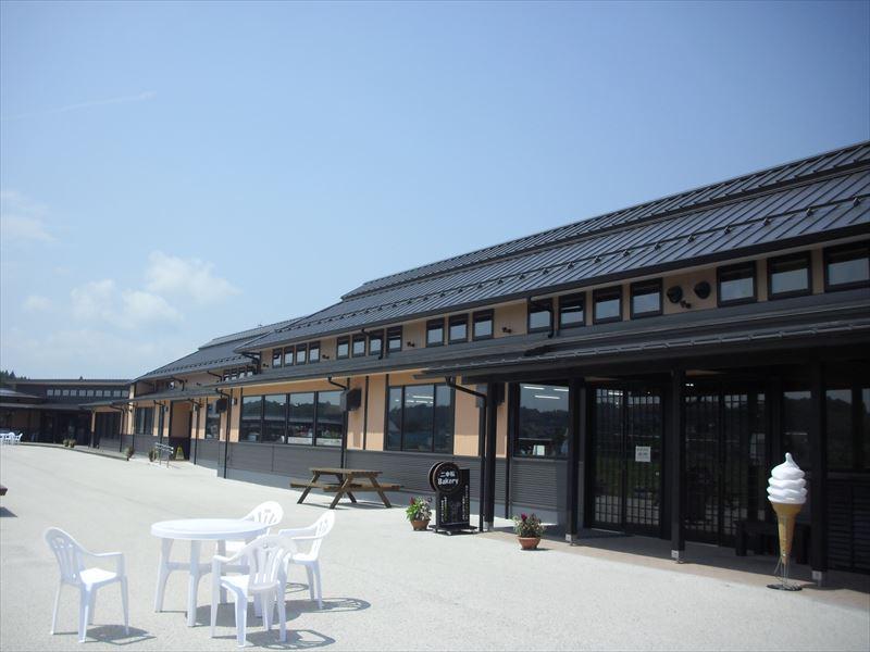 道の駅安達(下り線)