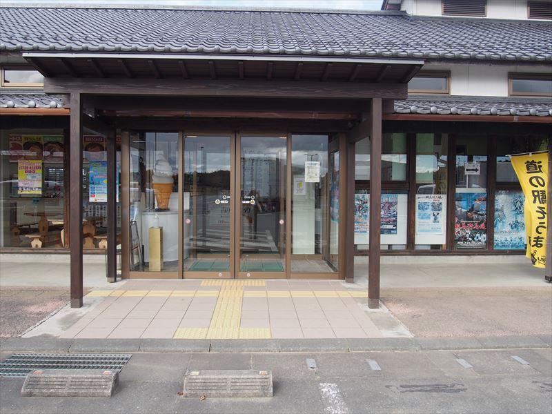 物産館入口