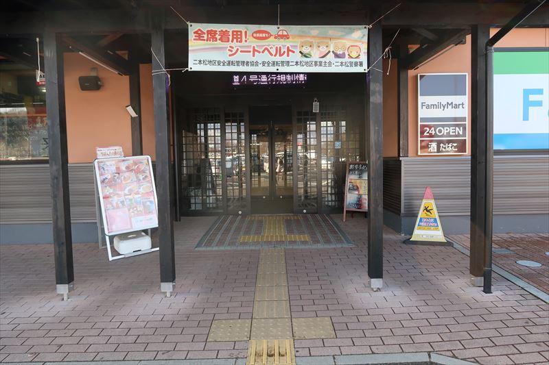 駐車場側入口(自動ドア)
