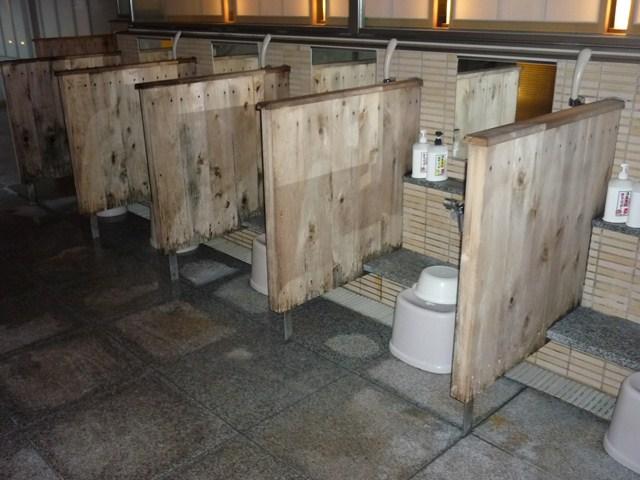 大浴場(男湯)画像3