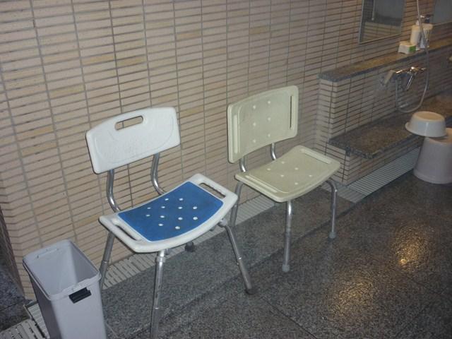 大浴場(男湯)画像2