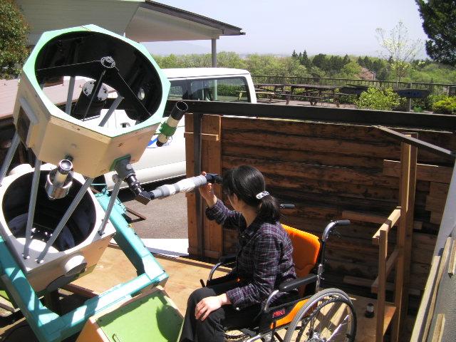 天文台 車いすの方でも見れるように改修されました。