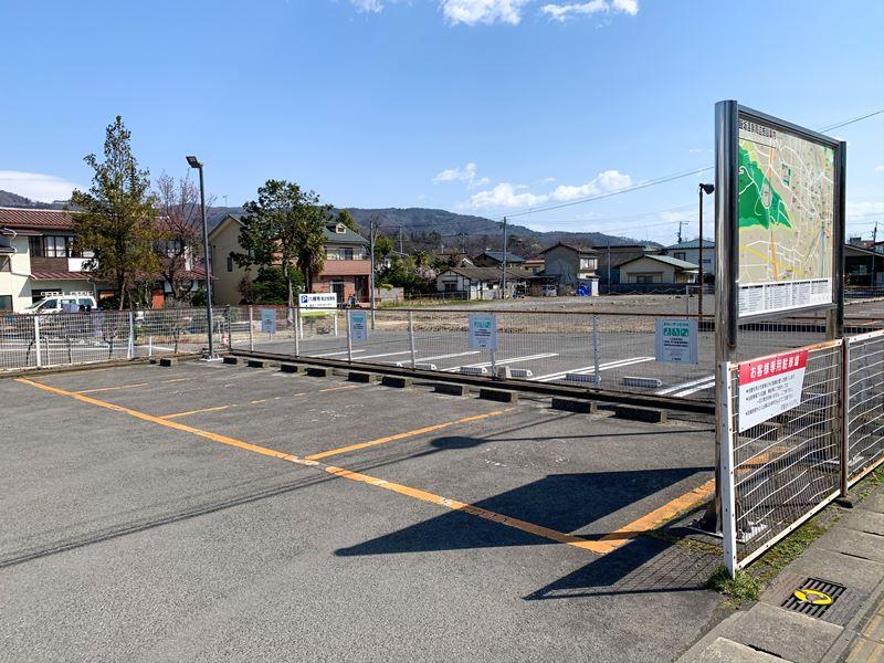 おもいやり駐車場