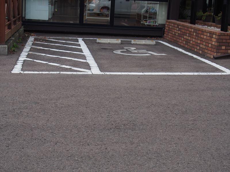 障がい者駐車場