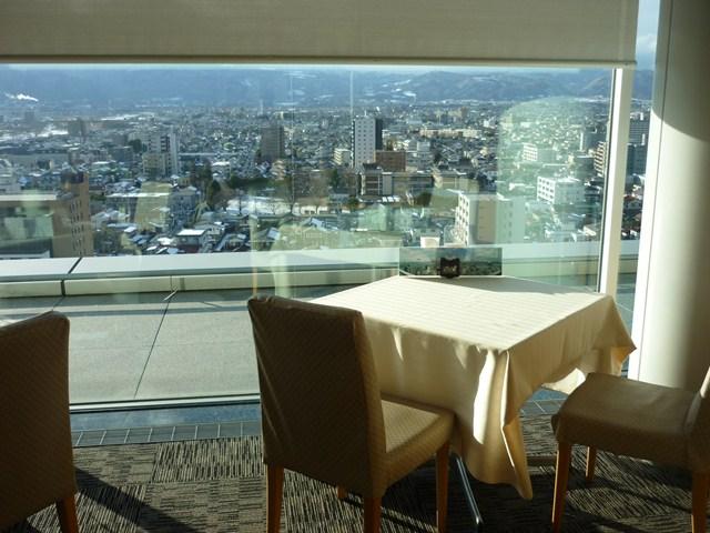 12階展望レストラン Ki-ichigo