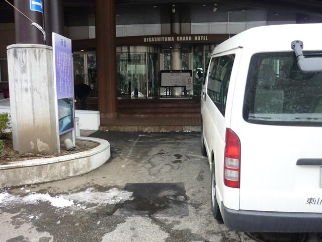 障がい者用駐車スペース