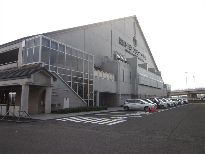 福島トヨタ クラウンアリーナ(国体記念体育館)
