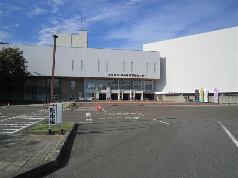 とうほう・みんなの文化センター(福島県文化センター)