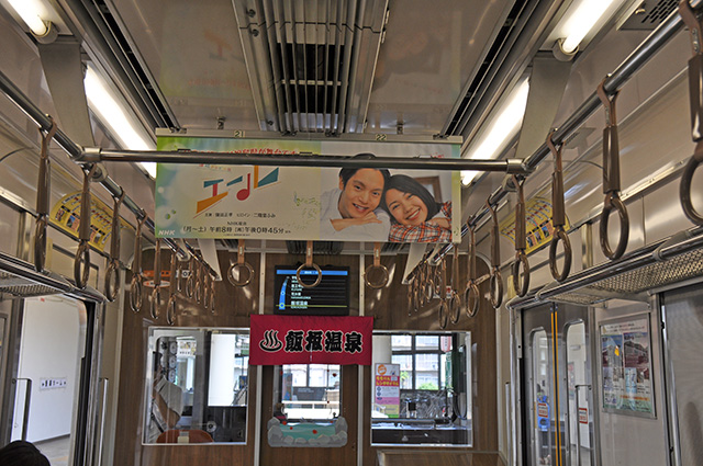 福島交通飯坂線 いい電 飯坂電車
