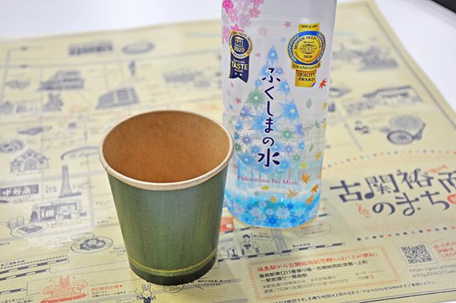 エール 喫茶バンブー