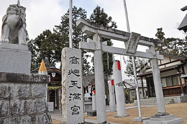 うそかえ うそかえ祭 鷽 うそ 西根神社 高畑天満宮