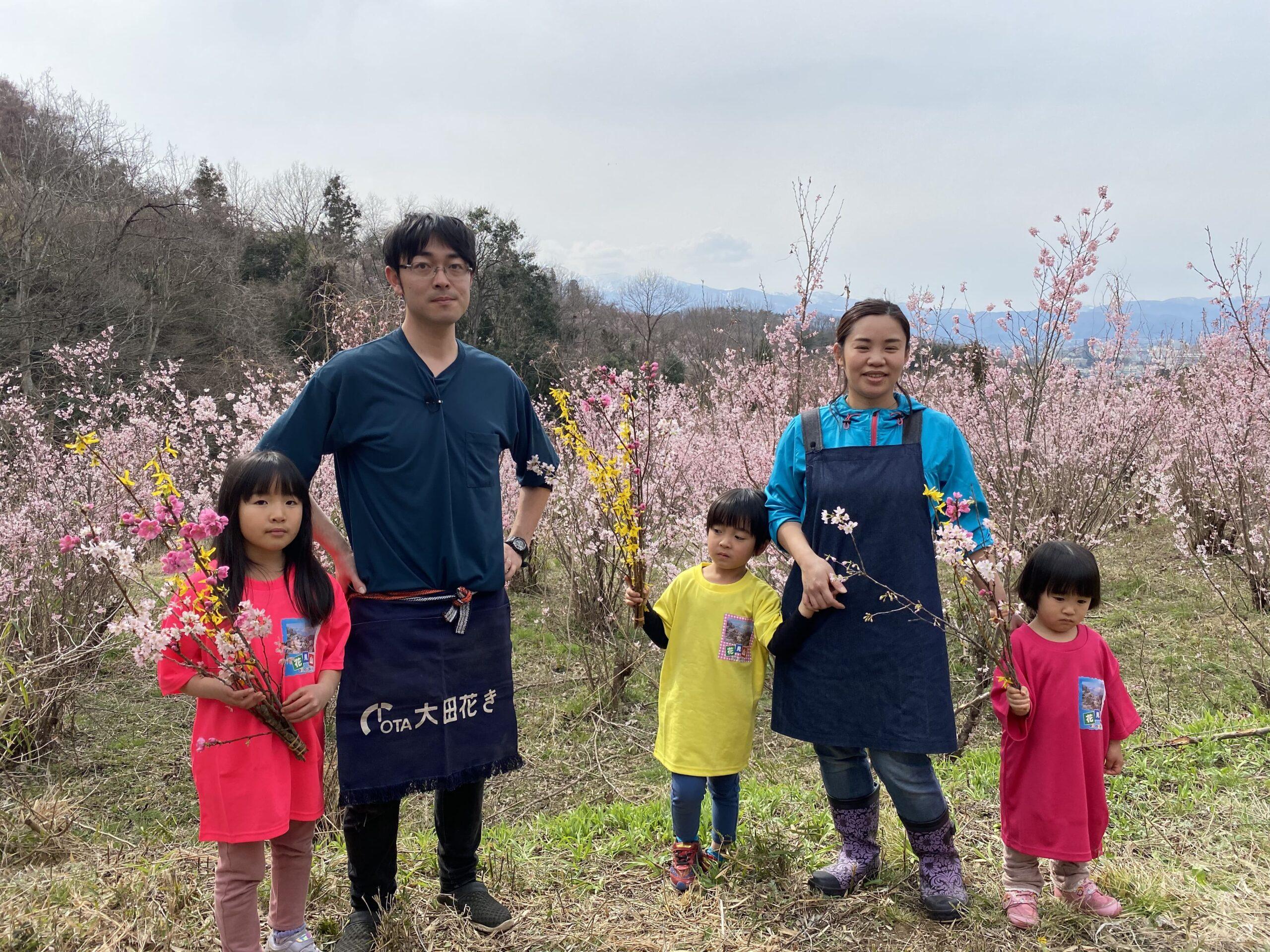 【花見山特集 Vol.4】開花シーズン到来!もっと花見山のことをを知りたいあなたへ
