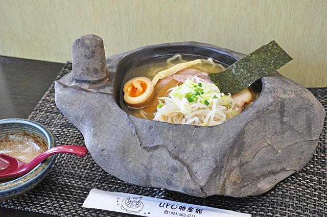 UFOふれあい館(飛び魚ラーメン)