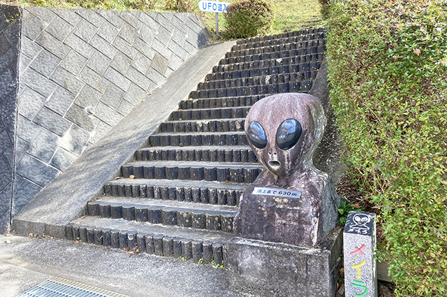 UFO道(登り口)
